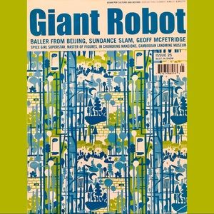 """Other - 🤖🍣 Giant Robot #25 """"Best in Show"""" Summer 2002"""